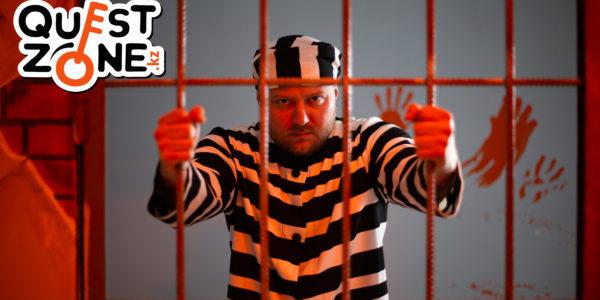 Квест комната Тюремная камера_4