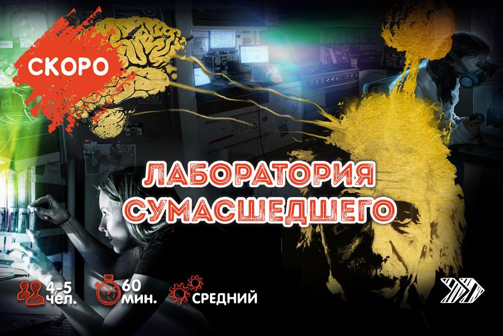 Самые страшные квесты Алматы, от которых кровь стынет в жилах